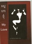 MY LOVE 0001
