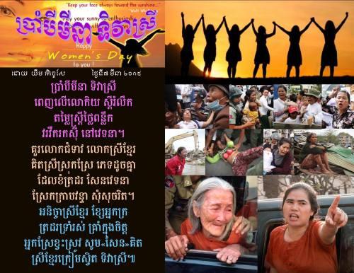 Frauentag Yim Guechse