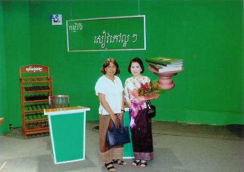 tvk-pal-vannary-reak-et-pech-sangwawann-prog-good-book